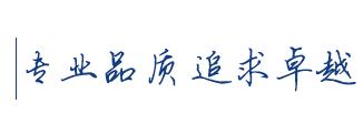 www.6hck.com皇家彩